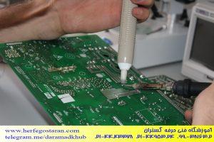 آموزش تعمیر برد الکترونیکی انواع موبایل(اندورید و ios) آموزش تعمیر برد الکترونیکی انواع کامپیوتر آموزش تعمیر برد الکترونیکی انواع لپ تاپ آموزش تعمیر برد الکترونیکی تلویزیون (LCD -LED-CRT)